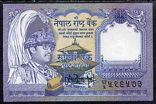 Bank note - Nepal 1 rupee note in pristine condition with Deer & Mountain on reverse