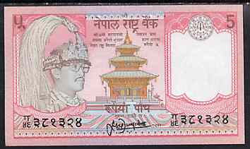 Bank note - Nepal 5 rupee note in pristine condition with Yaks & Mountain on reverse