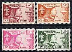 Laos 1959 King Sisavang Vong unmounted mint set of 4, SG 89-92, Mi 89-92*