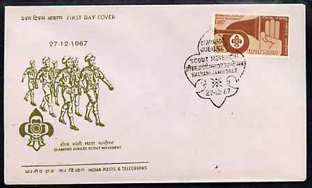 India 1967 60th Anniversary of Scout Movement 15p on illustrated cover with special Diamond Jubilee first day cancel, SG 558