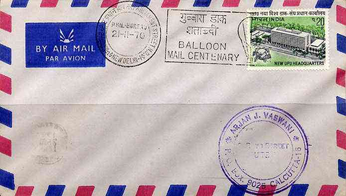 India 1970 airmail cover bearing 20p stamp with special 'Balloon Mail Centenary' Commemorative cancel