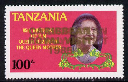 Tanzania 1985 Life & Times of HM Queen Mother 100s (SG 427) unmounted mint proof single with 'Caribbean Royal Visit 1985' optd in gold doubled
