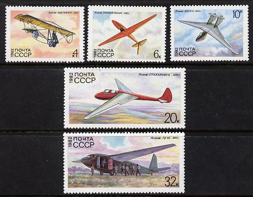 Russia 1982 Gliders (1st issue) set of 5 unmounted mint, SG 5256-60