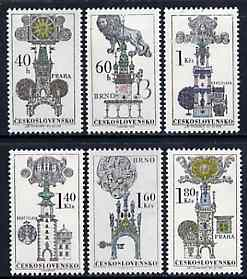 Czechoslovakia 1970 Ancient Buildings unmounted mint set of 6, SG 1901-06, Mi 1952-57