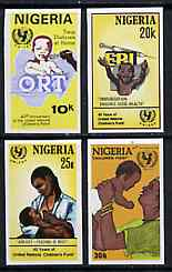 Nigeria 1986 UN's Children's Fund IMPERF set of 4 (from very limited printing) unmounted mint SG 533-36, stamps on children