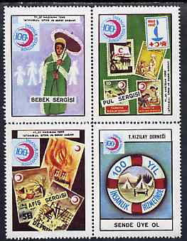 Turkey 1968 Stamp Exhibition unmounted mint se-tenant block of 4 exhibition labels (Showing umbrella, Scouts, Stamp on Stamp, Lifebelt, etc)