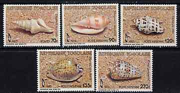 Togo 1985 Sea Shells unmounted mint set of 5, SG 1808-12