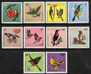Rwanda 1972Rwanda Birds perf set of 10 unmounted mint, SG 469-78*