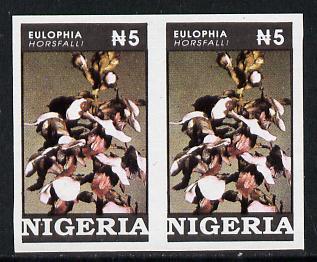 Nigeria 1993 Orchids 5n imperf pair unmounted mint SG 666var