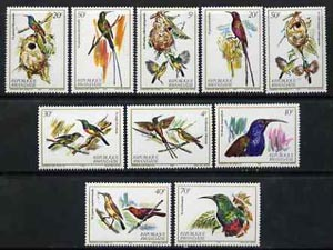 Rwanda 1983 Nectar-sucking Birds (Sunbirds) unmounted mint set of 10, SG 1141-50*