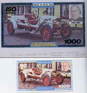 Iso - Sweden 1979 Rowland Hill (Benz) - Original artwork for deluxe sheet (1000 value) comprising coloured illustration on board (185 mm x 105 mm) with overlay, plus issued label (cto used)