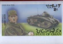 Oman 1979 General De Gaulle Commem - Original artwork for m/sheet (2R value showing De Gaulle & Tank) comprising watercolour painting on board (280 mm x 155 mm) with overlay
