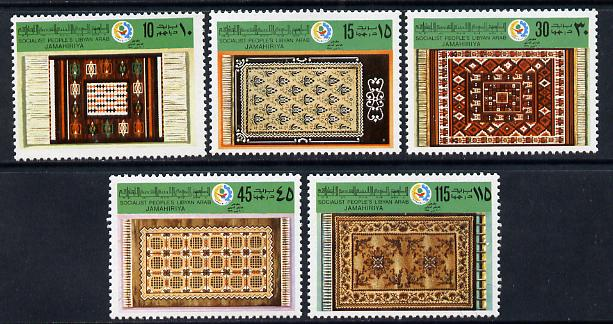 Libya 1979 Int Trade Fair (Carpets) set of 5 unmounted mint, SG 884-8