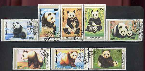 Mongolia 1990 The Giant Panda complete set of 8 very fine cto used, SG 2129-36*