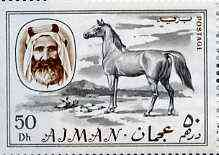 Ajman 1967 Horse 50Dh from Transport perf set of 14 unmounted mint, Mi 134*