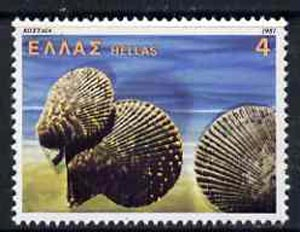 Greece 1981 Variable Scallop 4d from Shells, Fishes, & Butterflies set, SG 1559 unmounted mint