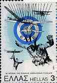 Greece 1981 Greek National Air Club 3d from Anniversaries set of 7, SG 1553 unmounted mint