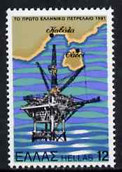 Greece 1981 Greek Oil Production 12d from Anniversaries set of 7, SG 1556 unmounted mint