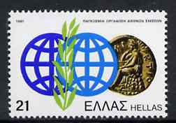 Greece 1981 International Relations 21d from Anniversaries set of 7, SG 1557 unmounted mint
