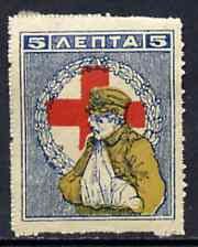 Greece 1918 Red Cross (Wounded Soldier) unmounted mint SG C342, Mi 48*
