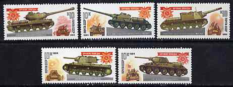Russia 1984 World War II Armoured Vehicles set of 5 unmounted mint, SG 5400-04, Mi 5347-51*