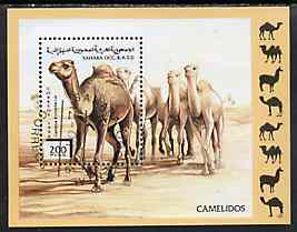 Sahara Republic 1996 Camels perf m/sheet cto used