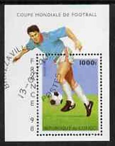 Congo 1996 Football World Cup perf m/sheet cto used