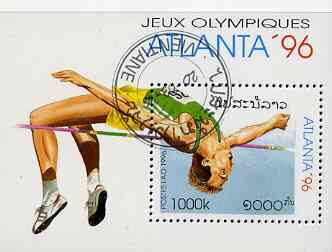 Laos 1996 Atlanta Olympic Games perf m/sheet (High Jump) cto used
