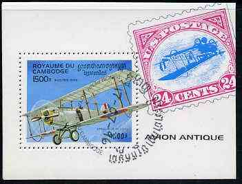 Cambodia 1996 Old Aircraft (Biplanes) perf m/sheet (Standar JR-1B & Inverted Jenny) cto used SG MS1551