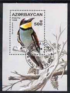 Azerbaijan 1996 Birds perf m/sheet (Merops apiaster) cto used