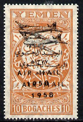 Yemen - Kingdom 1958 Airmail the unissued 10b orange with Aeroplane & Air Mail opt doubled unmounted mint*