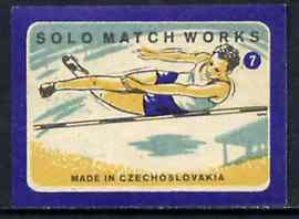 Match Box Labels - High Jump (No.7 from