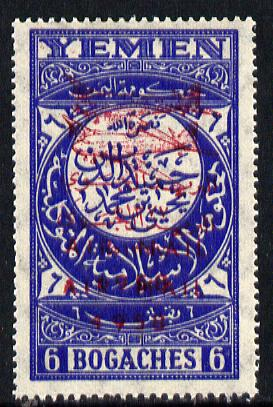 Yemen - Kingdom 1958 Airmail the unissued 6b ultramarine with Aeroplane & Air Mail opt doubled unmounted mint*