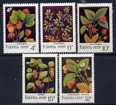 Russia 1982 Wild Berries set of 5 unmounted mint, SG 5210-14