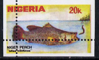 Nigeria 1991 Fishes 20k (Niger Perch) unmounted mint single with vert & horiz perfs misplaced, divided along margins so stamp is quartered (as SG 613)*