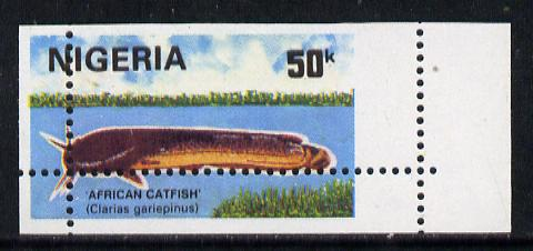Nigeria 1991 Fishes 50k (Catfish) unmounted mint single with vert & horiz perfs misplaced, divided along margins so stamp is quartered (as SG 615)*