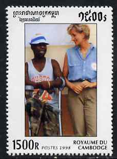 Cambodia 1998 Princess Diana Landmine Campaign 1500r value unmounted mint