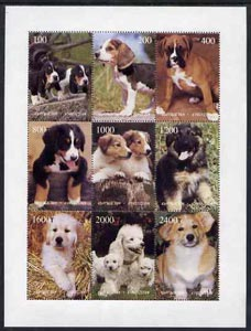 Kyrgyzstan 1998 Dogs perf sheetlet containing complete set of 9 values