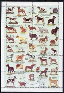 Touva 1997 Dogs of the World perf sheetlet containing complete set of 10 values cto used