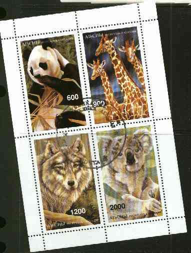 Abkhazia 1997 Animals perf sheetlet containing complete set of 4 values cto used