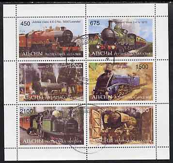 Abkhazia 1997 Steam Locomotives perf sheetlet containing complete set of 6 values fine cto used