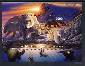 Abkhazia 1997 Polar Bear & Seals perf souvenir sheet cto used