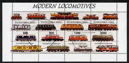 Touva 1997 Modern Locomotives #1 perf sheetlet containing complete set of 4 values cto used