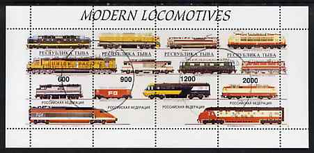 Touva 1997 Modern Locomotives #2 perf sheetlet containing complete set of 4 values cto used