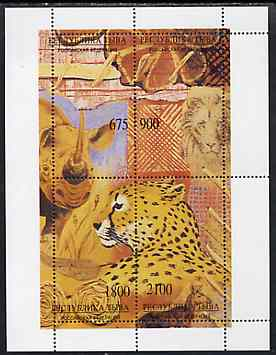 Touva 1995 Wild Animals composite perf sheetlet containing set of 4 values unmounted mint