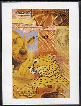 Touva 1995 Wild Animals composite imperf sheetlet containing set of 4 values unmounted mint