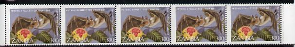 Zambia 1989 Fruit Bat 10K value unmounted mint strip of 5 with misplaced vertical perfs (as SG 574)