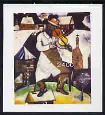 Touva 1995 Paintings by Chagall imperf  souvenir sheet (violinist 2400 value) unmounted mint