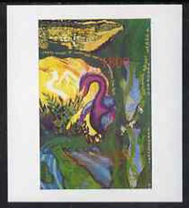 Touva 1995 Paintings by Chagall imperf  souvenir sheet (water fowl 1800 value) unmounted mint