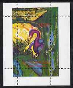Touva 1995 Paintings by Chagall perf  souvenir sheet (water fowl 1800 value) unmounted mint